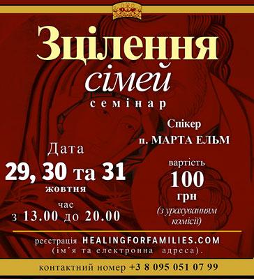 Ucrania 29 30 y 31